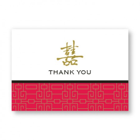 May Thank You Cards
