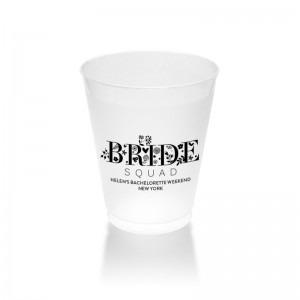 10 oz Frosted Plastic Tumbler