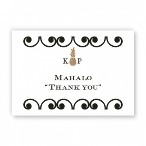 Sally Thank You Cards