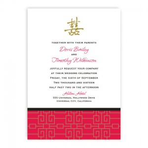 May Custom Wedding Invitations